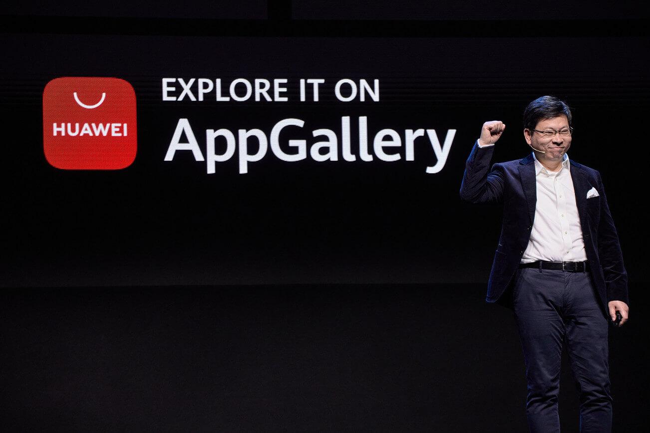 Richard Yu presentando Huawei AppGallery