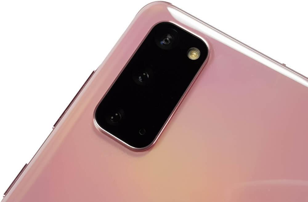 Apartado fotográfico del S20 de Samsung