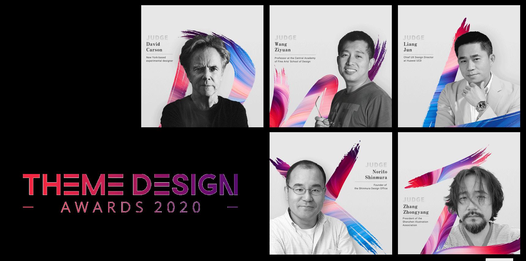 El concurso Huawei Global Theme Design 2020 abre oficialmente su convocatoria, una propuesta con importantes premios