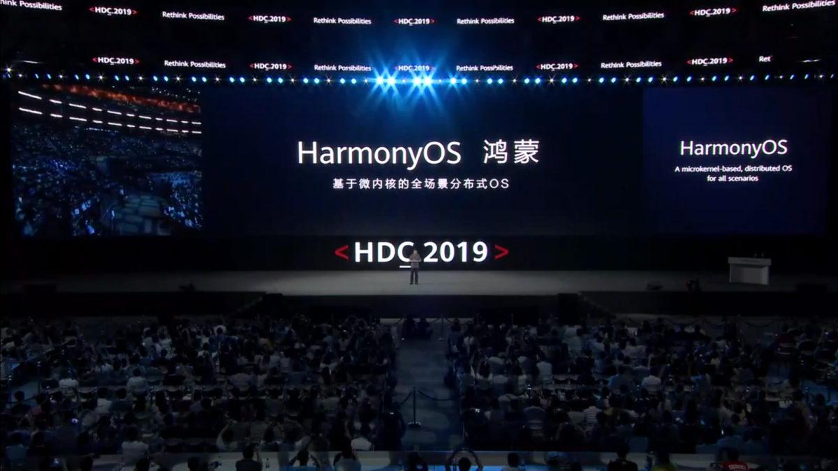 El Ecosistema Huawei Mobile Services prospera con 1.6 millones de desarrolladores a nivel mundial