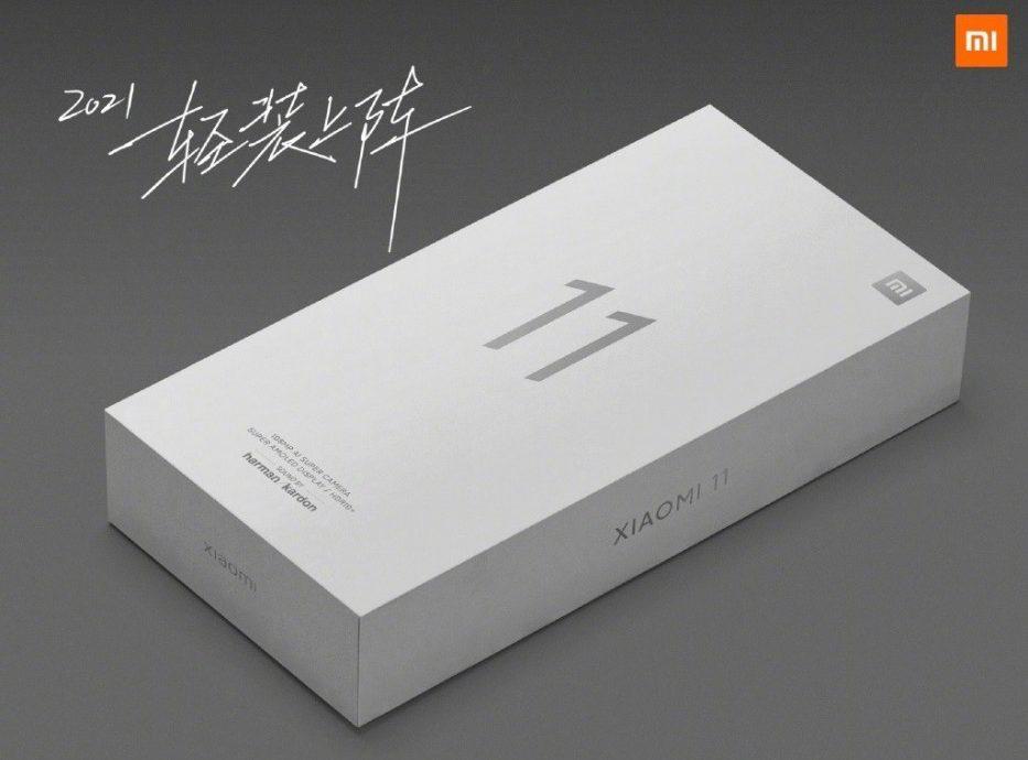 Xiaomi Mi 11, el último modelo que no traerá cargador.