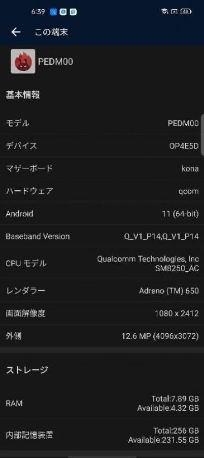 Oppo Find X3: Se filtran más detalles del terminal de Oppo