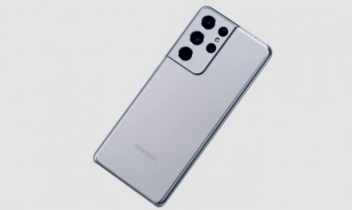Llega a Uruguay la Serie Samsung Galaxy S21: un smartphone hecho para que tu día sea épico