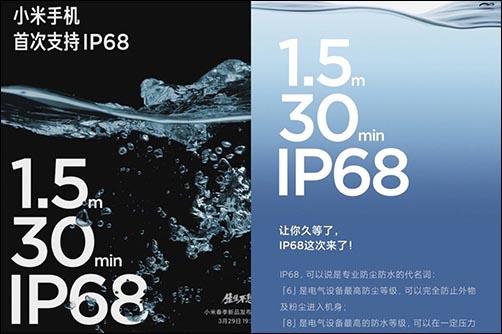 Xiaomi Mi 11 Ultra y Pro: Especificaciones filtradas