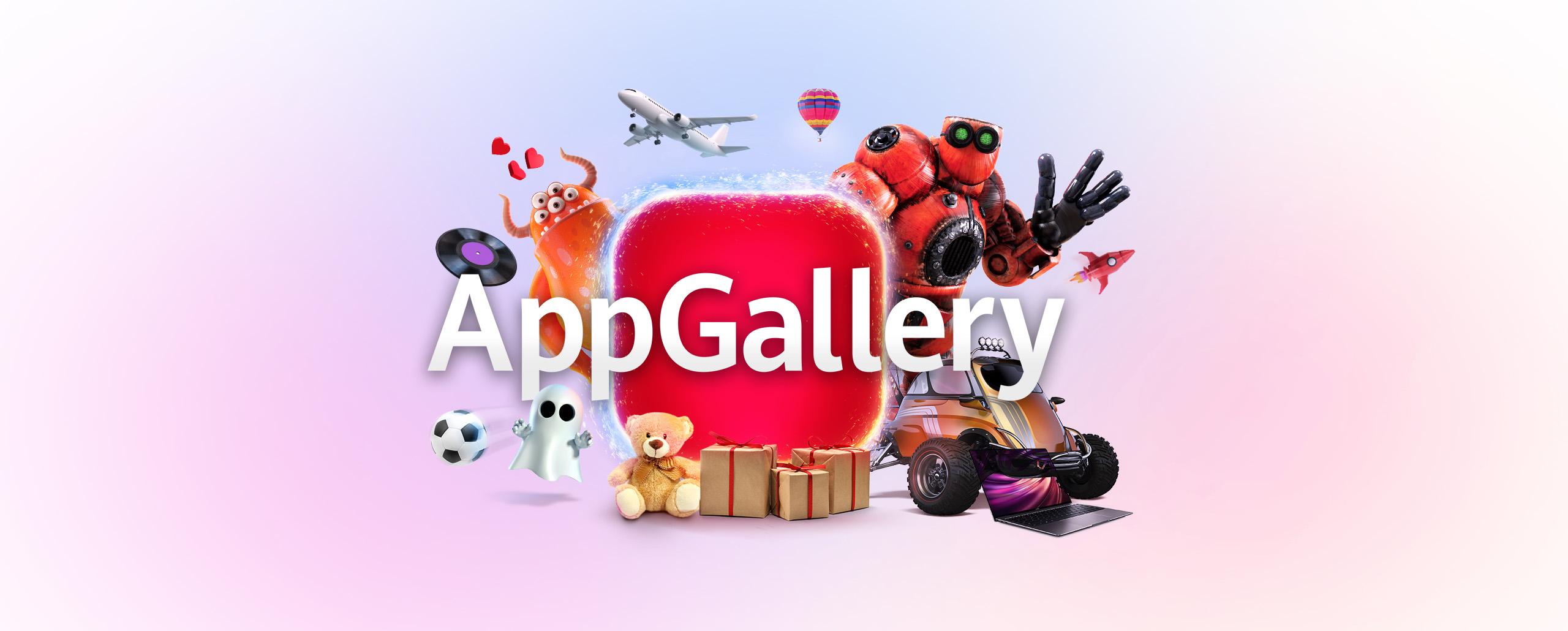 App Gallery prácticamente duplica la distribución de apps en 12 meses