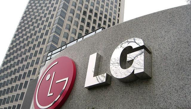 LG podría cerrar su división de Smartphones: Nadie quiere comprarla