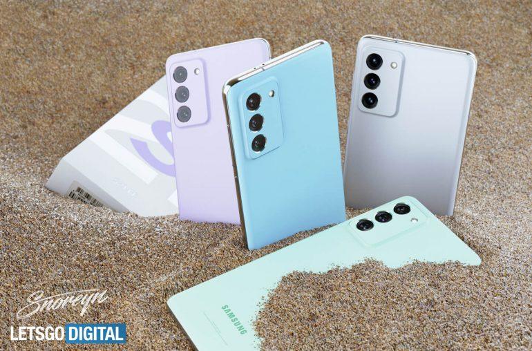 Samsung Galaxy S21 FE: Lo que se espera que llegue en 2021